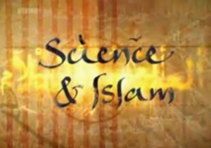 bbc-science-and-islam